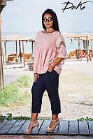 Костюм Брюки+ блуза   50-52, 54-56 блуза ментол+ брюки тёмно синие, беж+ синий, розовый+ синий ,ментол+ синий, фото 1