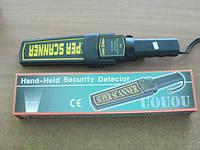 Ручний металодетектор досмотровий Super Scanner GP-3003B1 (ціна без ПДВ)