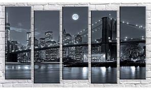 Модульная картина New York City-12 71х128 см (HAB-160)
