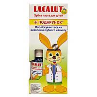 Детская зубная паста Lacalut kids 4-8 лет (50мл.) + Ополаскиватель-тест для зубов - (50мл.)