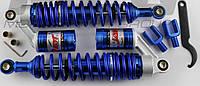 """Амортизаторы (пара)   универсальные (+переходники)   340mm, газомасляные   """"NDT""""   (синие)"""