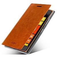 Кожаный чехол книжка MOFI для Nokia Lumia 730 коричневый