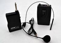Микрофон  DM SH 100C  беспроводная гарнитура, фото 1