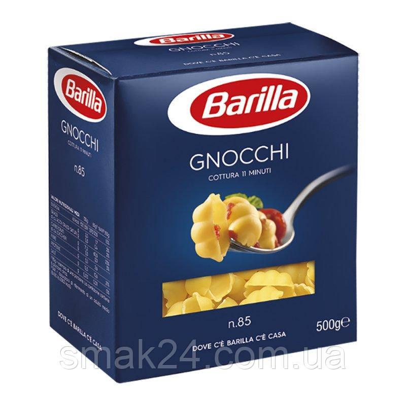 Макаронні вироби Gnocchi Barilla (фігурні черепашки) N 85 Італія 500г