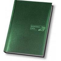 Алфавітна Книжка А5, 112арк., 145*202мм, баладек