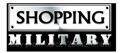 интернет магазин милитари Shopping,cn,ua