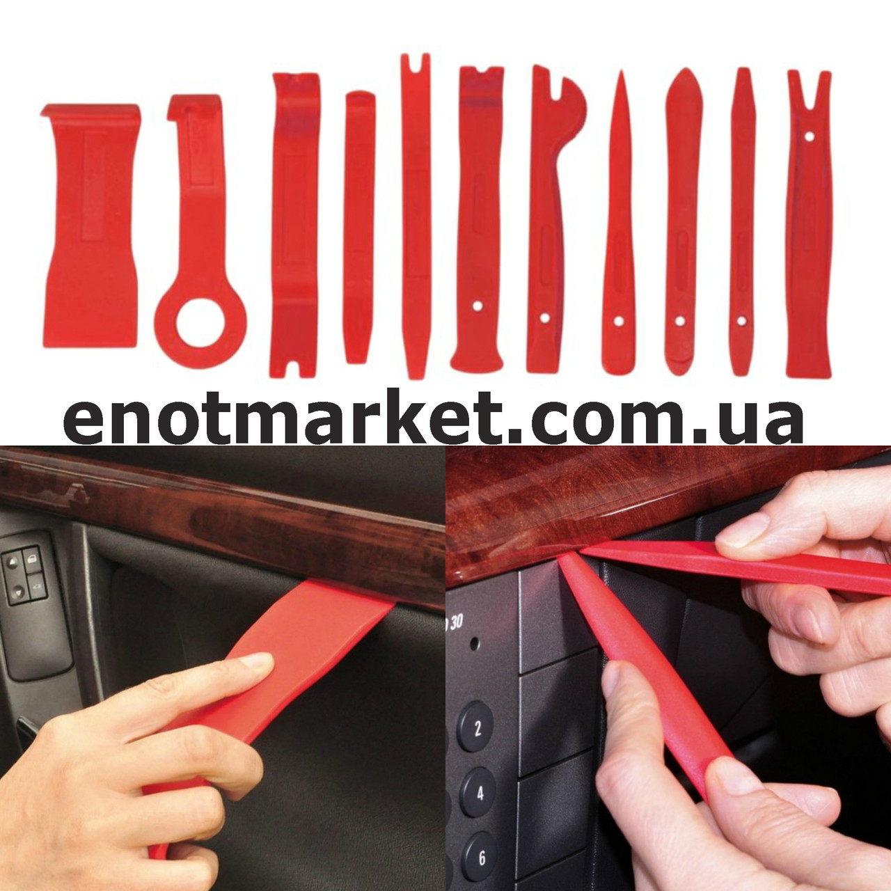 Набор инструментов съемники лопатки для снятия обшивки салона, панелей авто, магнитол, удаления клипс (11 шт.)