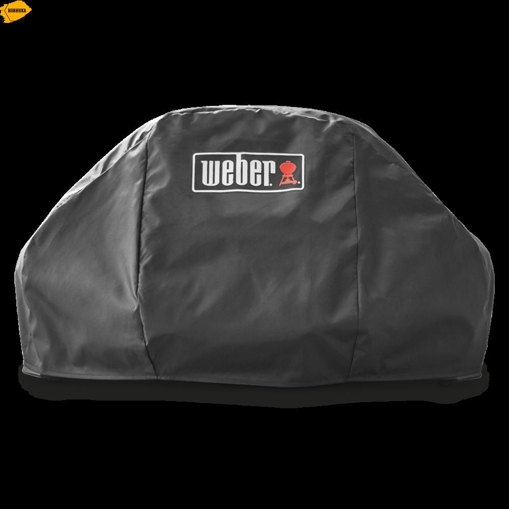 Чехол 7140 для электрического гриля WEBER PULSE 2000