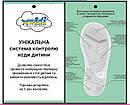 Модные Слипоны Валди Вика3 тм Valdi  размеры 33- 39, фото 4