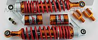"""Амортизаторы (пара)   универсальные (+переходники)   340mm, газомасляные   """"NDT""""   (красные)"""