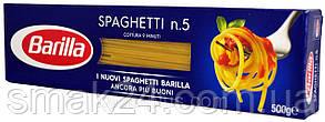 Макаронные изделия Spaghetti  Barilla (Спагетти) N 5 Италия 500г