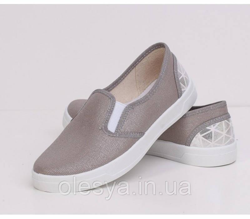 Модные Слипоны Валди Вика3 тм Valdi  размеры 33- 39