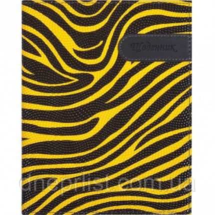 """Щоденник кожзам А5 """"Желтый с черным"""" фактурный /тв.обл., фото 2"""