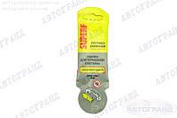 Смазка SuperF для тормозной системы (противоскрипная) 5 г. стик-пакет VMPAUTO