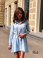 Свободное летнее платье на пуговицах с длинным рукавом 36PL2716, фото 1