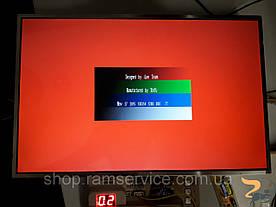"""Матриця Chi Mei Optoelectronics N154I3-L03 REV.C1, CCFL, 15.4"""" 1280x800, б/в"""