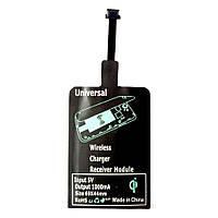 Приемник для беспроводной зарядки micro AR 70