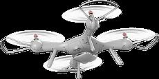 Квадрокоптер SYMA X25PRO с  GPS и поворотной FPV-камерой ( 37,5cм.)