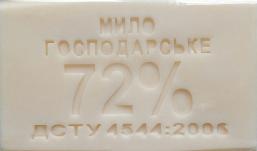 Мыло хозяйственноe белое  72% (200 г.)