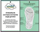 Слипоны детские, подростковые Вика6 тм Valdi  размеры 33- 39, фото 3