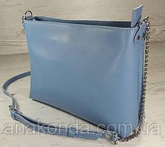 23-2   Натуральная кожа, Сумка- клатч, голубая голубой светло-синяя с тиснением рогожка Little Boy Blue, фото 3