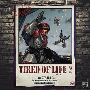 "Постер ""Устал от жизни..?"". Starcraft, Старкрафт. Размер 60x44см (A2). Глянцевая бумага"