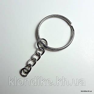 Основа для ключей, Кольцо d - 2,4 см, Цепочка длина: 2.5 см, Цвет: Платина (5 шт.)