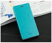 Кожаный чехол книжка MOFI для Nokia Lumia 830 бирюзовый