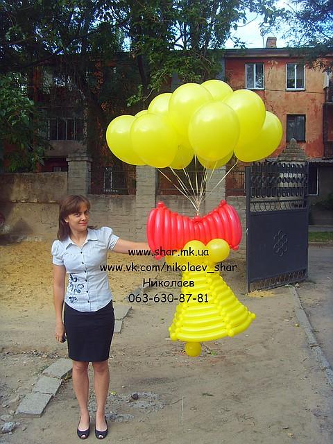Запуск колокольчика из шаров. Николаев