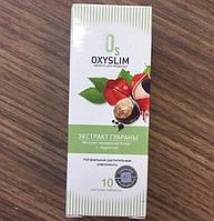 Шипучие Таблетки для похудения OxySlim , Шипучие Таблетки от лишнего веса, Шипучие Таблетки от лишнего веса Оксислим, Оксислим