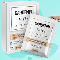 Комплекс снижения веса Gardenin FatFlex, Комплекс снижения веса, Комплекс снижения веса Гарденин, Гарденин