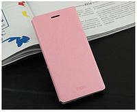 Кожаный чехол книжка MOFI для Nokia Lumia 830 розовый