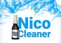 Спрей для очистки лёгких от табачного дыма Nico Cleaner,  спрей для очистки лёгких против табачного дыма Нико клинер, Нико клинер