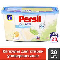 Капсулы для стирки универсальные Persil Duo-Caps Sensitive, 28 шт.