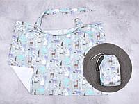 Накидка для кормления + сумочка-чехол, Лесная сказка