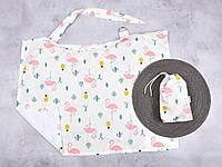 Накидка для кормления + сумочка-чехол, Кактусы и фламинго