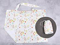 Накидка для кормления + сумочка-чехол, Зайки и цветы