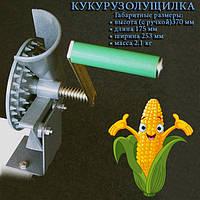 Кукурузолущилка ручная  (новинка)