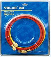 Заправочный шланг Value R22-1,5м  (1шт)