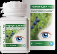 Фито-витаминный комплекс - ФОРМУЛА ДЛЯ ГЛАЗ - 100 таб - Даника, Украина