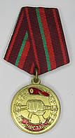 "Медаль ""За заслуги перед спецназом"""