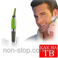 ТОП ВЫБОР! Триммер Micro touch max - 1000115 - триммер для волос, микро тач макс, удаление волос эпиляция, электробритва, бритва усов бороды