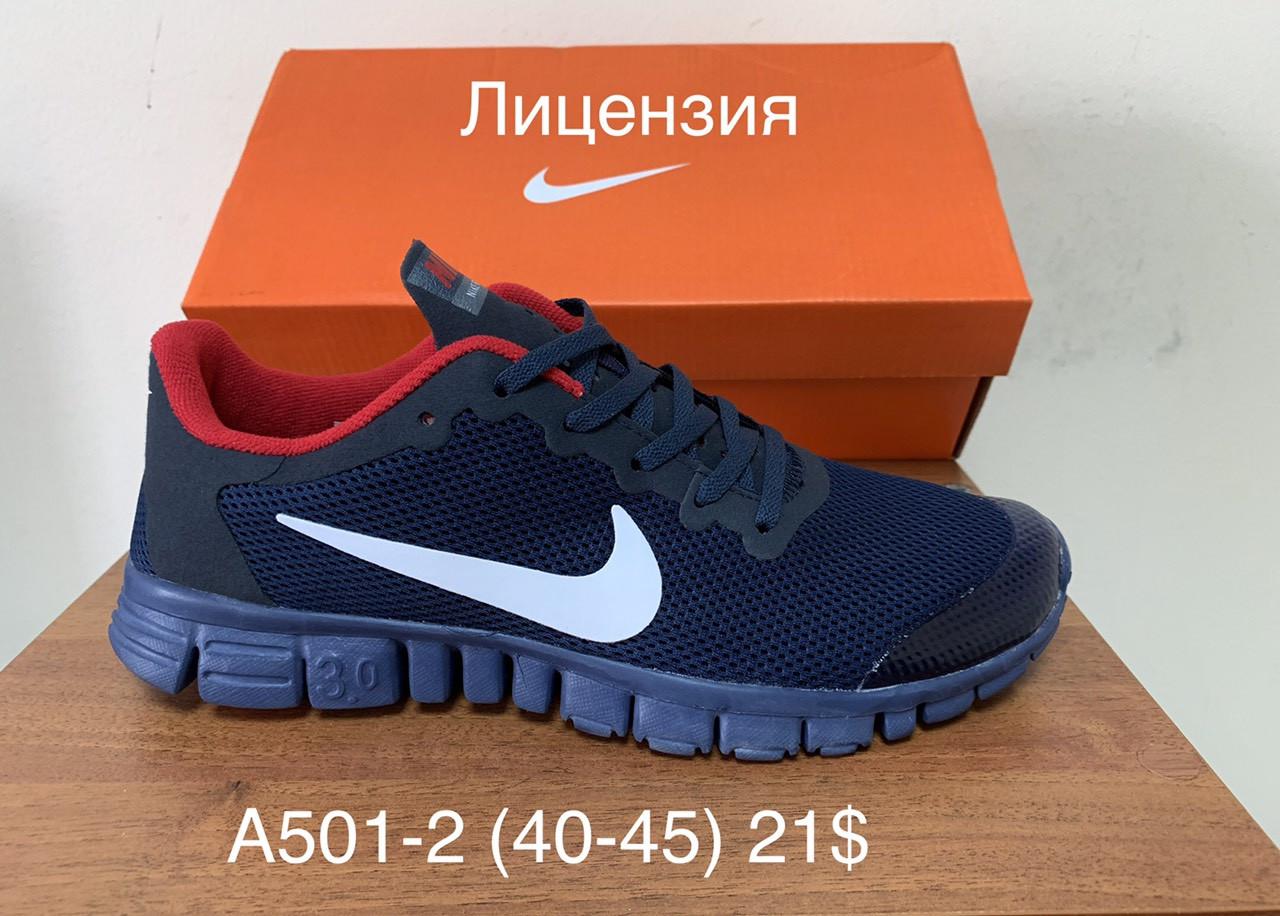 Мужские кроссовки Nike Free 3.0 оптом (40-45)