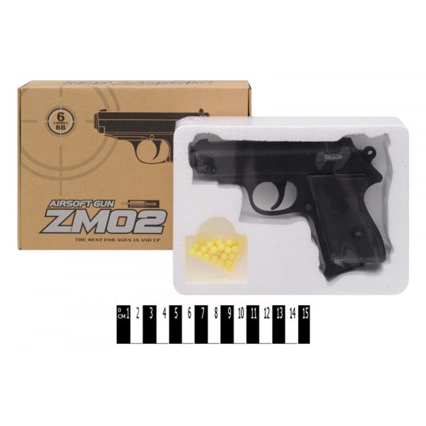 Пистолет металлический ZM 02 на пульках