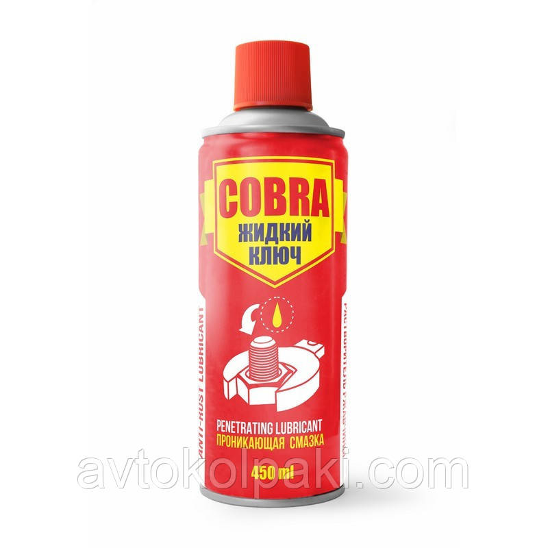 Универсальная смазка NOWAX ( Жидкий ключ ) ANTI-RUST LUBRICANT COBRA 450 мл