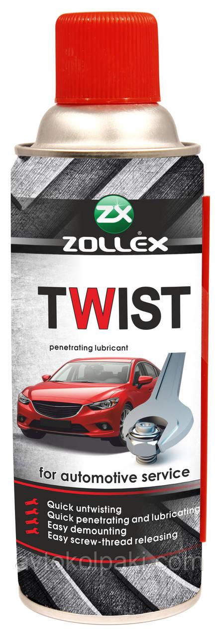 Универсальная смазка Twist Zollex 450 мл