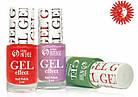 Лак для ногтей COLOUR INTENSE Gel Effect 5 мл. CI 65, фото 7