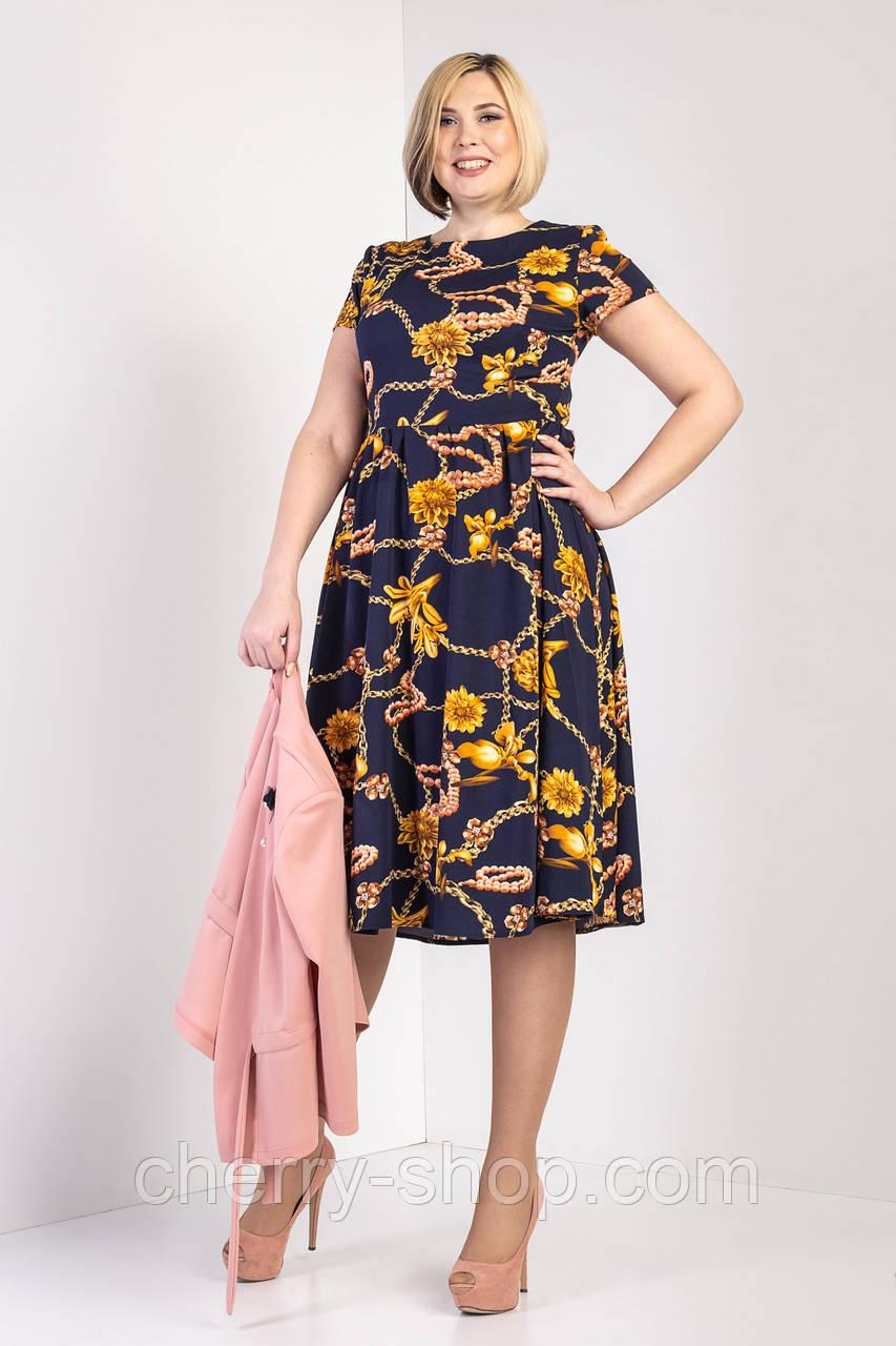 Стильное деловое платье с принтом