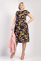Стильное деловое платье с принтом , фото 1
