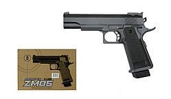 Пистолет металлический ZM 05 на пульках